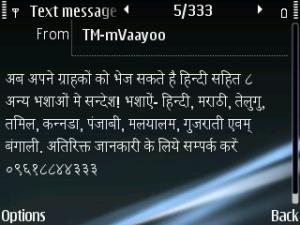 Hindi SMS, Unicode SMS